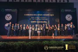 How to join the Cambodia Real Estate Awards 2021-22