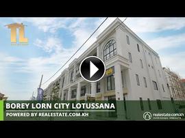 ផ្ទះគំរូ បុរី Lorn City Lotussana