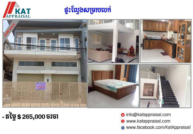 residential Apartment for sale in Nirouth ID 102695 1