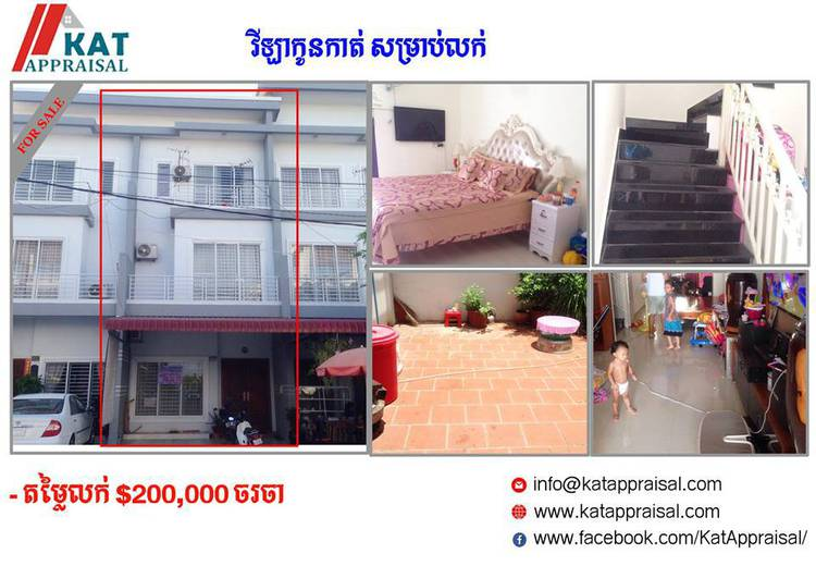 residential Villa for sale in Nirouth ID 102698 1