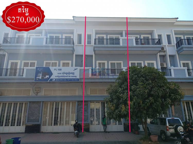 residential House for sale in Phnom Penh Thmey ID 103740 1