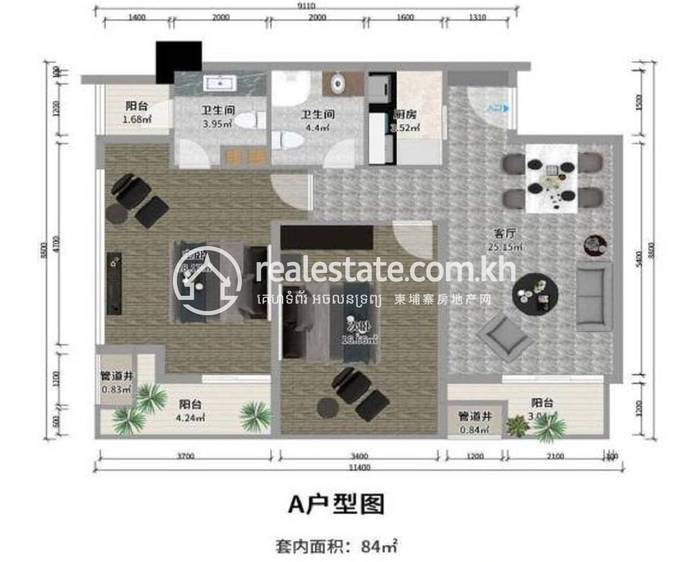 residential Apartment for sale in Ou Ruessei 4 ID 105335 1