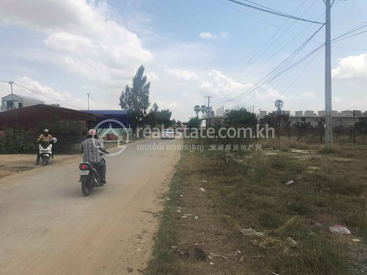 residential Land/Development for sale in Dangkao ID 103228 1