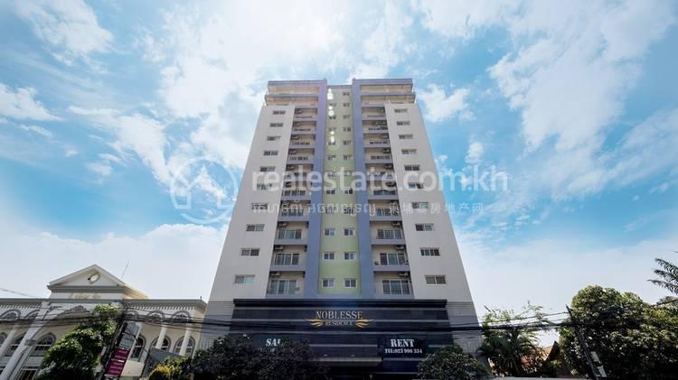 De Castle Noblesse1 for sale2 ក្នុង Boeung Kak 13 ID 952444 1