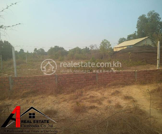 commercial Land for sale in Siem Reab ID 104806 1