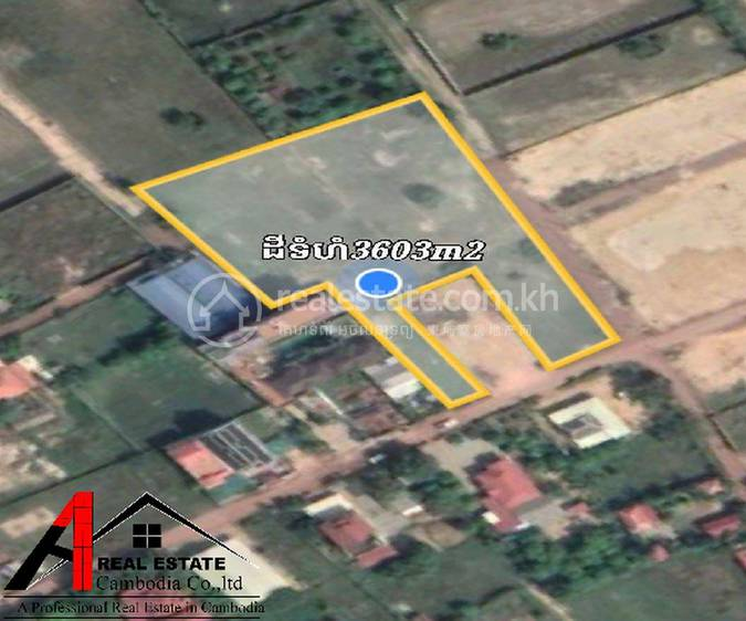 commercial Land for sale in Siem Reab ID 104808 1