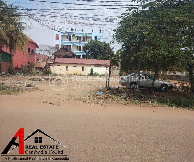 residential Land/Development for sale in Siem Reab ID 103633 1