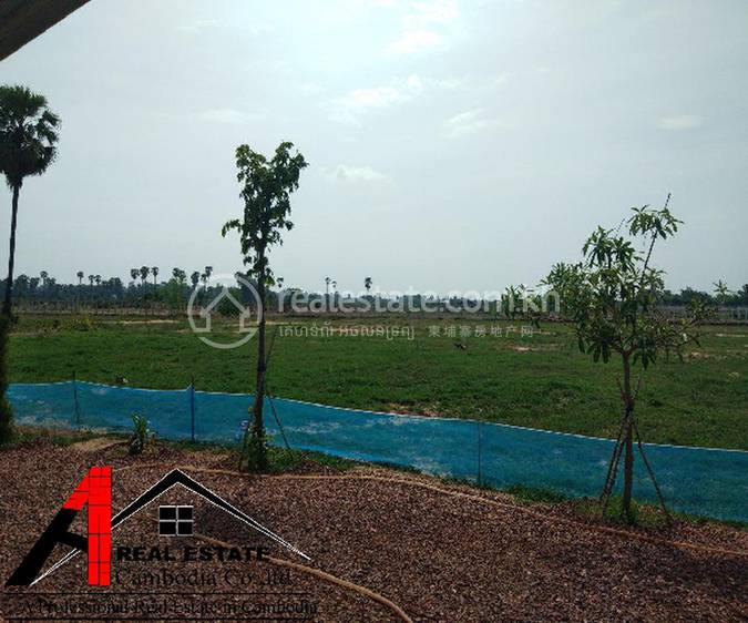 commercial Land for sale in Siem Reab ID 105491 1