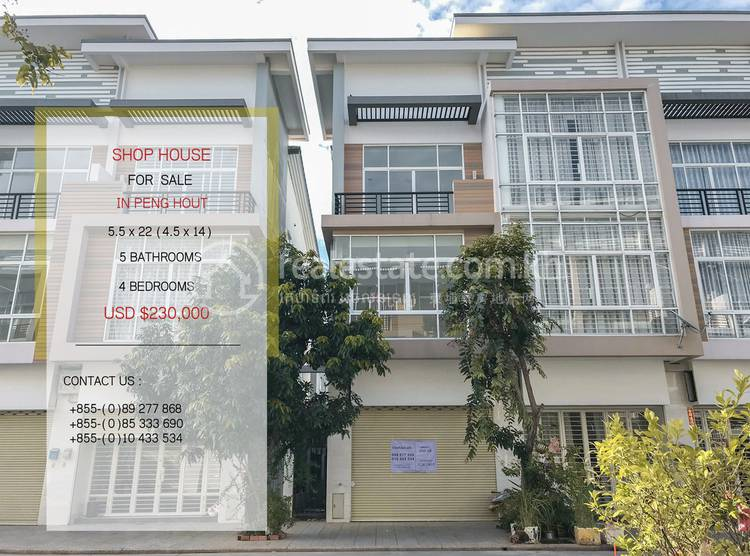 residential Shophouse for sale in Nirouth ID 107550 1
