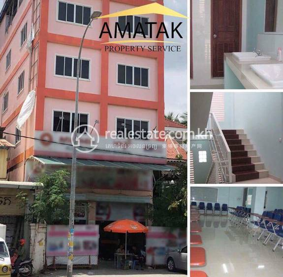 commercial other1 for rent2 ក្នុង Boeung Trabek3 ID 1056744 1