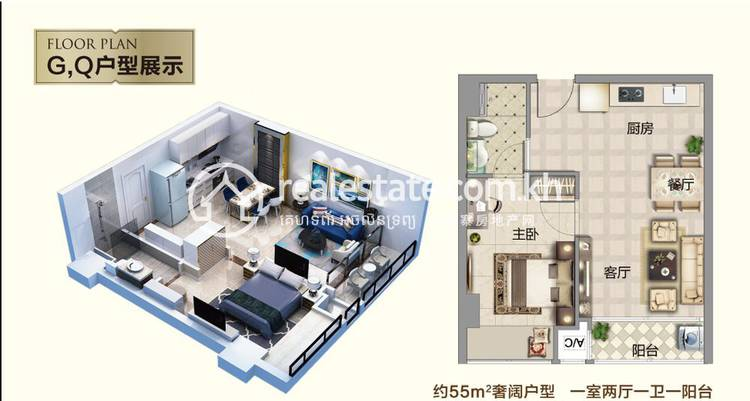 residential Apartment for sale in 7 Makara ID 106463 1