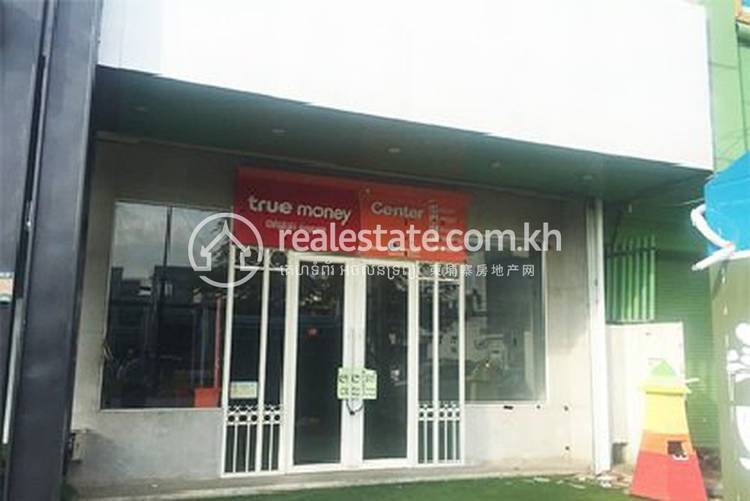 residential Shophouse for rent in Por Sen Chey ID 109239 1