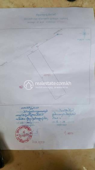residential Land/Development for rent in Phnom Penh ID 109306 1