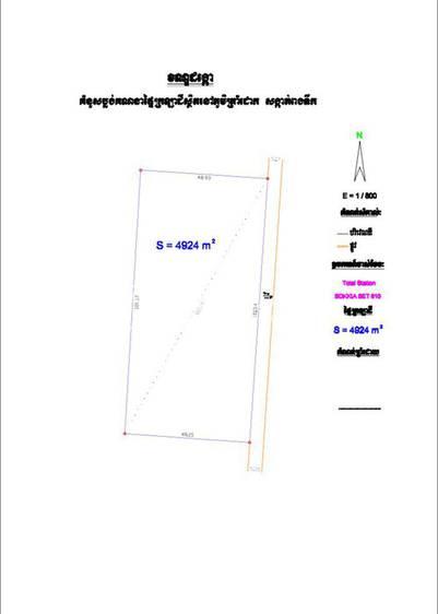 residential Land/Development for rent in Phnom Penh ID 109339 1