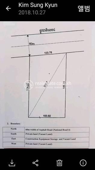 residential Land/Development for rent in Phnom Penh ID 109344 1