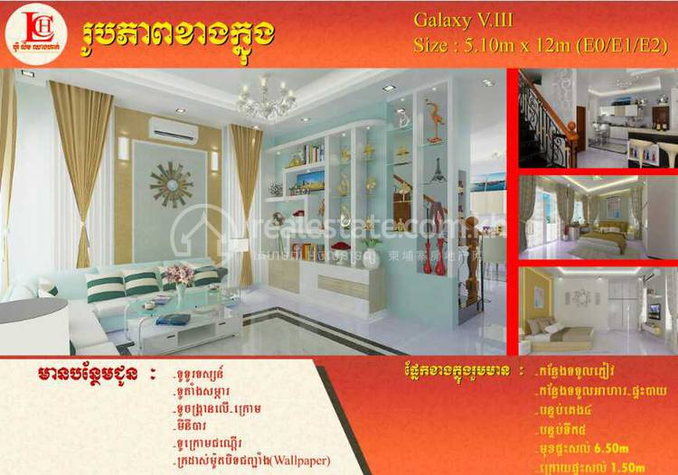 residential Villa for sale in Dangkao ID 107137 1
