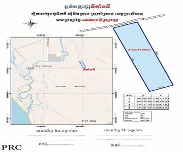 residential Land/Development for sale in Bet Trang ID 106757