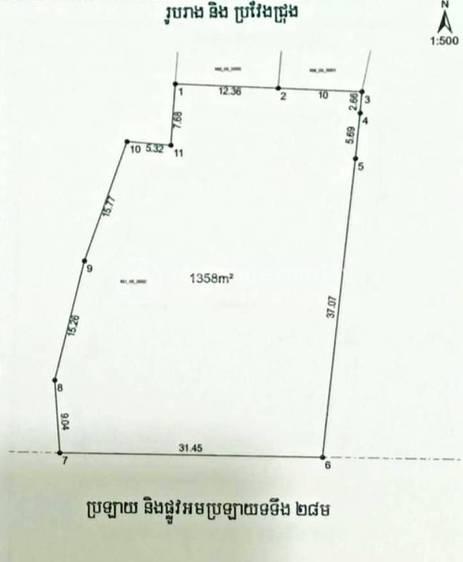 residential Land/Development for sale in Krang Mkak ID 108196 1