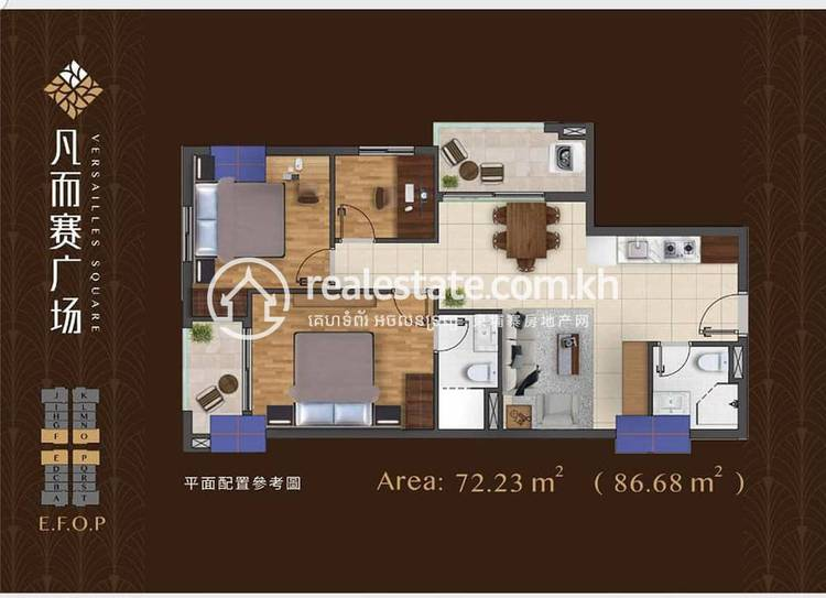 residential Apartment for sale in 7 Makara ID 110608 1