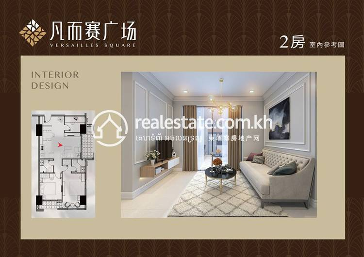 residential Condo for sale in Chak Angrae Kraom ID 110493 1