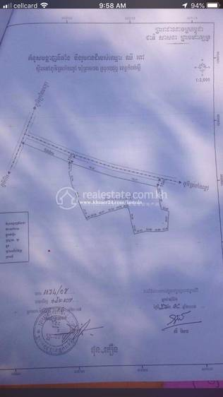 residential Land/Development for sale in Trach Tong ID 108618 1