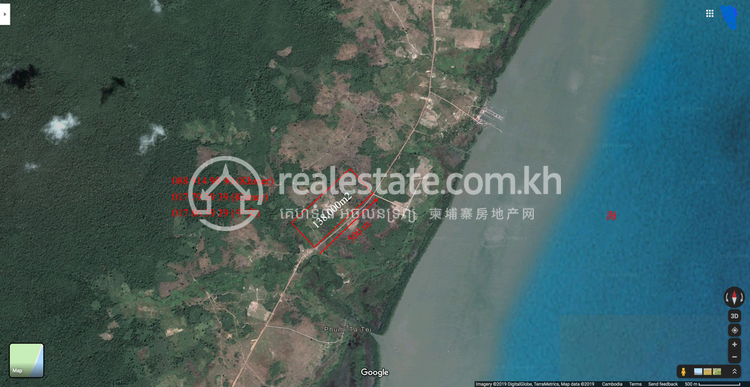 residential Land/Development for sale in Thma Sa ID 111940 1