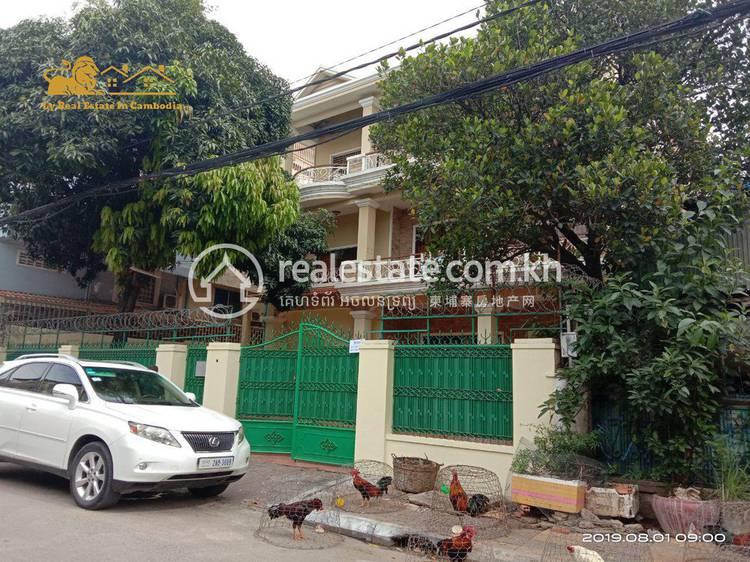 Phnom Penh, Phnom Penh