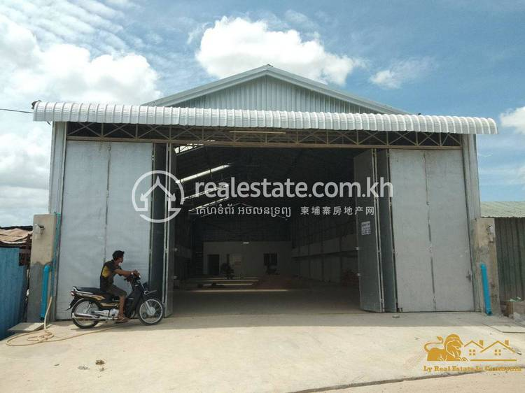 commercial Warehouse for rent in Phnom Penh ID 116797 1