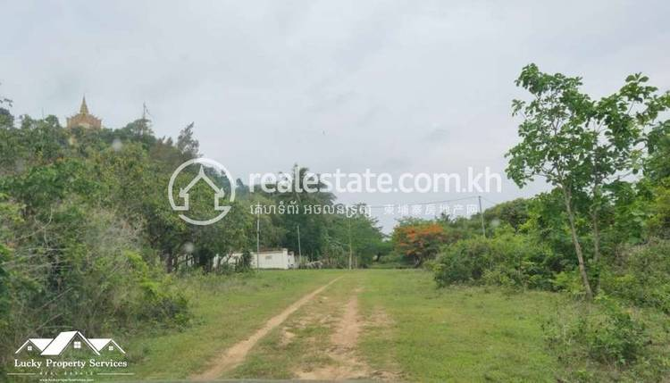 residential Land/Development for sale in Kep ID 117308 1