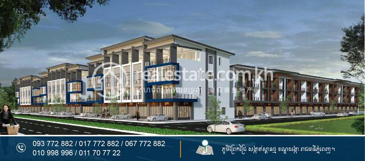 residential Shophouse for sale in Spean Thma ID 116254 1