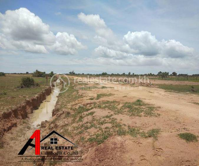 commercial CommercialLand for sale in Siem Reab ID 117149 1