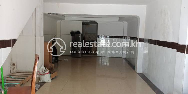 commercial other for rent in Tonle Bassac ID 119962 1