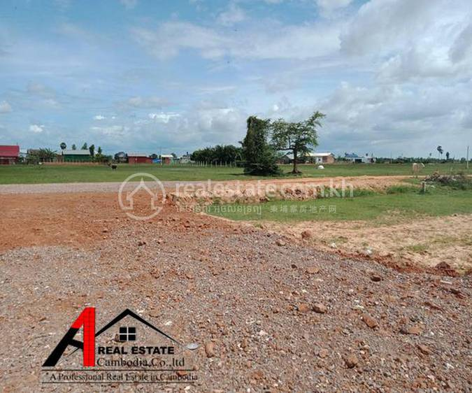 residential Land/Development for sale in Siem Reab ID 119997 1