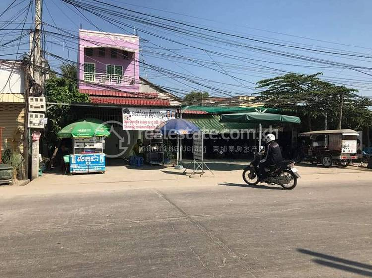 residential Land/Development for sale in Stueng Mean chey 3 ID 120536 1