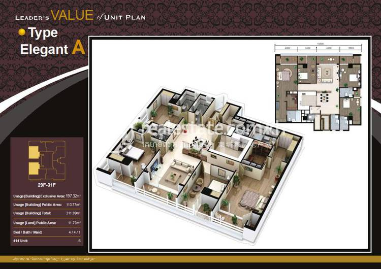 residential Apartment for sale in Phnom Penh ID 122109 1