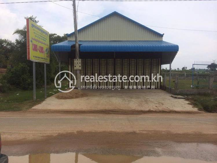 residential Shophouse for sale in Ponsang ID 123087 1