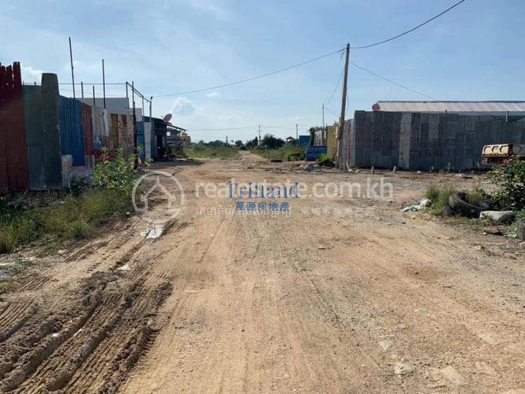 residential Land/Development for sale in Prey Sa ID 121696 1