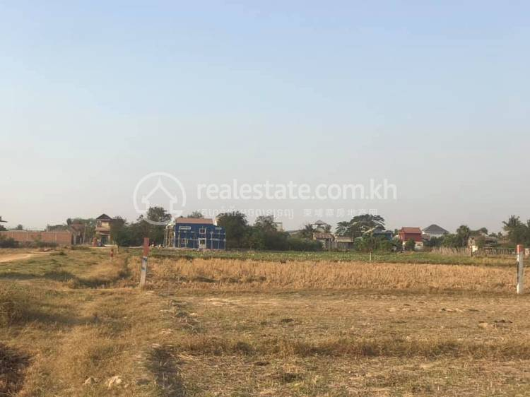 residential Land/Development for sale in Khmuonh ID 122182 1
