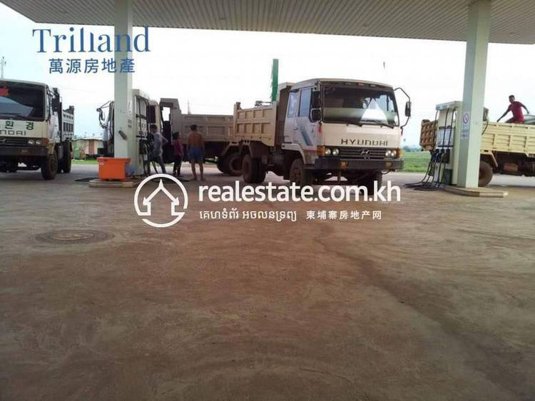 commercial other for sale in Dang Kdar ID 114850 1