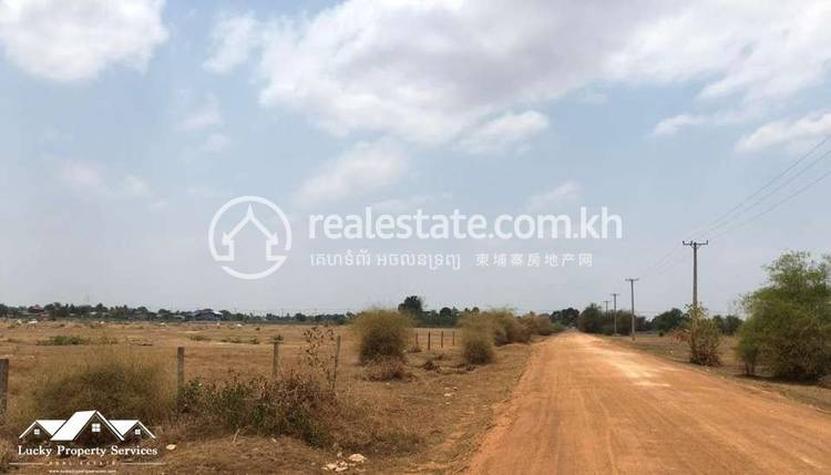 residential Land/Development for sale in Khsem Khsant ID 125612 1