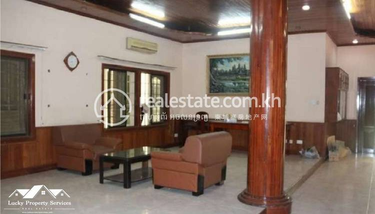 commercial other for rent in BKK 1 ID 125623 1