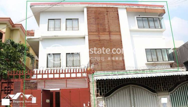 commercial other for sale in Boeung Trabek ID 125649 1