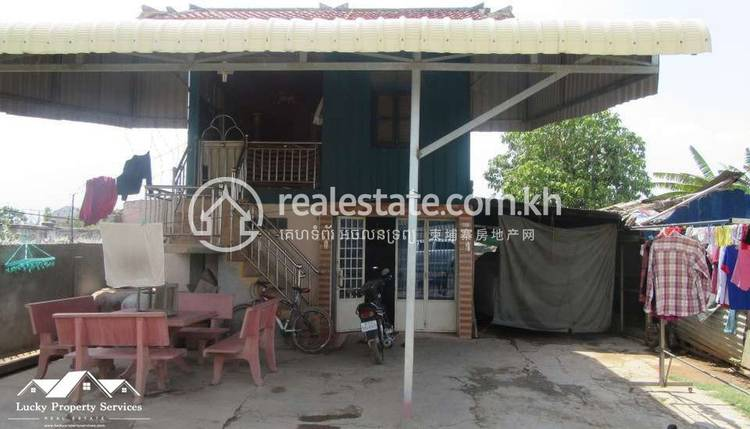 residential House for sale in Khmuonh ID 125697 1