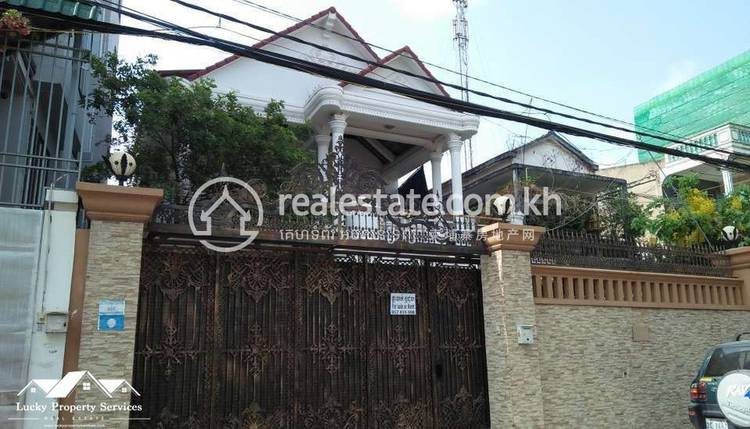 commercial other for sale in BKK 3 ID 125732 1