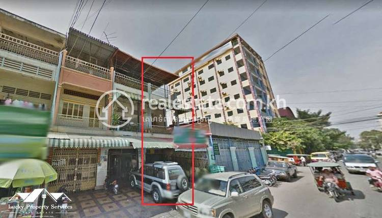 commercial other for rent in BKK 3 ID 125749 1