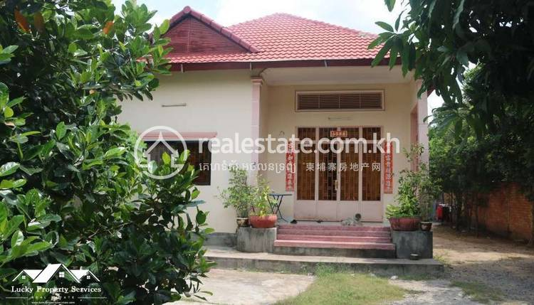 residential House for sale in Nirouth ID 125781 1