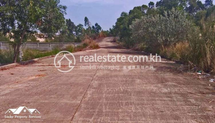 residential Land/Development for sale in Sangkat Buon ID 125798 1