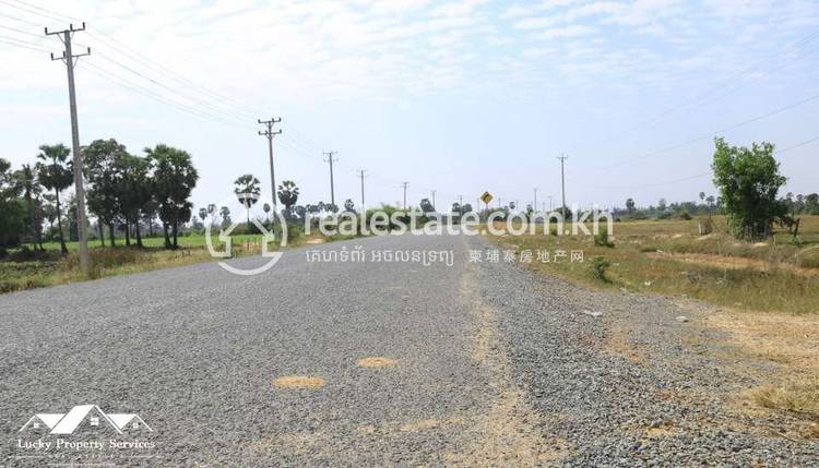 residential Land/Development for sale in Tbaeng ID 125810 1