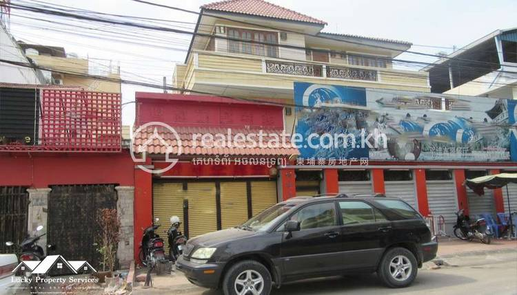 commercial other for rent in Boeng Reang ID 125818 1