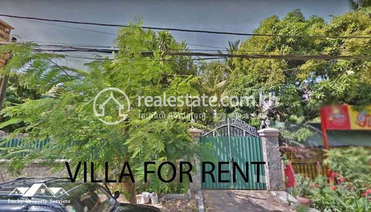 commercial other for rent in Boeung Kak 1 ID 125832 1